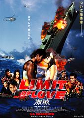 Limit_of_lve