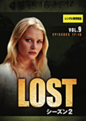 Lost_season2_9